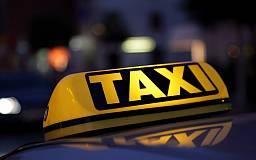 В Кривом Роге ограбили таксиста