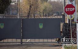 В РФ изменились правила пребывания для граждан Украины