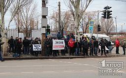 В Кривом Роге автомобилисты перекрывали дорогу против взяток в «МРЭО» (ОБНОВЛЕНО)