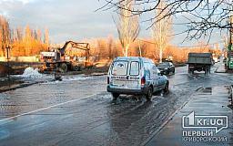 Трубопровод на «Эпицентре» повредили работники «Криворожской теплоцентрали»