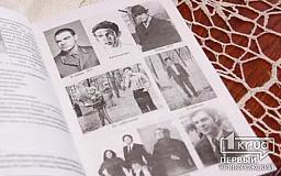 К 33 годовщине гибели поэтов литературного объединения «Рудана»: Ушедшим слишком рано посвящается...