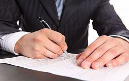Криворожане могут получить бесплатную юридическую консультацию