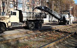 На улице Орджоникидзе заканчивается последний этап ремонта, - городские власти