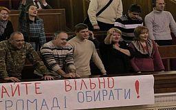 Криворожские активисты протестуют в здании украинского парламента