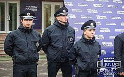 В августе 2016 года Украина впервые отпразднует День полиции