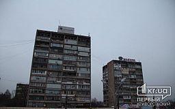 На Дніпропетровщині заохочують до створення ОСББ