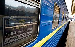 На ПЖД 14 поездов изменят время отправления