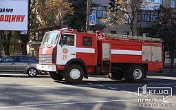 В Кривом Роге выгорело три этажа в подъезде высотки