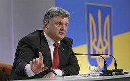 Президент Украины отреагировал на предложения лишать гражданства за сепаратизм