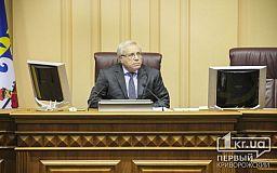 Юрий Вилкул задекларировал за прошлый год 2,16 млн гривен доходов