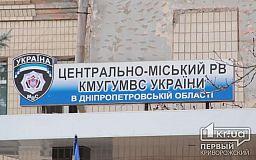 Руководство Центрально-городского отделения полиции проведет выездной прием граждан