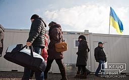 У Кривому Розі вартість проживання у модульному містечку для переселенців рости не буде