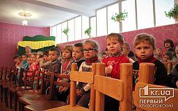 Вихованці дитячого садка №190 запросили у свої оселі святого Миколая