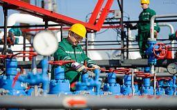 С 1 января Нафтогаз снизит цены на газ для промпотребителей