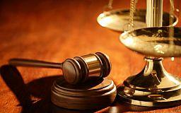 Есть вопросы к юристу? Криворожане могут получить бесплатную юридическую консультацию