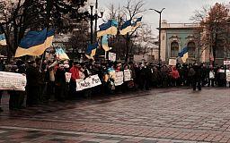 Криворожские активисты отправились митинговать под Верховную Раду