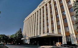 За рік працевлаштувались майже 6,6 тисяч атошників Дніпропетровщини