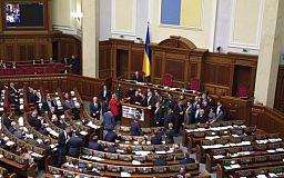 Депутаты от «Самопомічі» заблокировали трибуну Верховной Рады, требуя назначить перевыборы в Кривом Роге