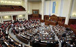 Верховная Рада завтра рассмотрит вопрос назначения перевыборов в Кривом Роге