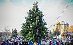 Праздничный фейерверк и масса положительных эмоций. В Саксаганском районе Кривого Рога торжественно открыли елочный городок