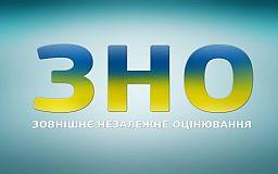 Школярів із сімей-переселенців і учасників АТО на Дніпропетровщині безкоштовно будуть готувати до ЗНО