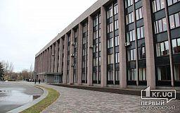 Криворізька міська виборча комісія просить ЦВК вирішити питання щодо можливості внесення змін до Постанови ЦВК №605