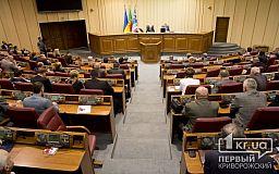 Криворожский бюджет-2016: Разбежности в цифрах и всегда согласный «Оппозиционный блок»