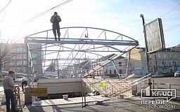 Криворожане смогут пользоваться отремонтированной подземкой на площади Освобождения в начале 2016 года