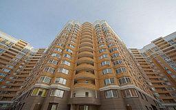 108 родин бійців АТО отримали квартири на Дніпропетровщині