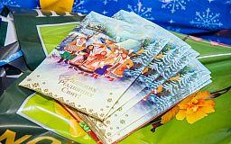 Новорічні подарунки для дітей бійців АТО відправляються в різні куточки Дніпропетровщини