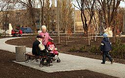 Мнение криворожан должно учитываться при проектировании работ по благоустройству города, - городские власти