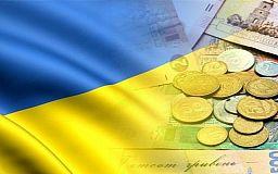 Экономические ожидания: что принесет Украине 2016 год