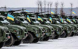 Мы стали сильнее. Видео об изменениях в украинской армии в 2015 году