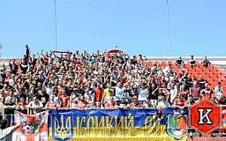 Фанаты «Кривбасса» просят сохранить футбольную школу и возродить взрослую команду