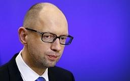 Сепаратисты начали военную операцию, - Яценюк
