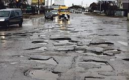 97% украинских дорог имеют ненадлежащее техническое состояние, - Мининфраструктуры