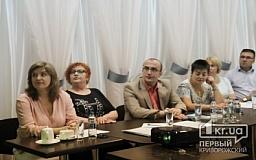 В Кривом Роге планируется реализация пилотного проекта от USAID