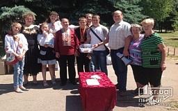 Криворожские активисты провели благотворительный концерт для сбора средст воинам АТО
