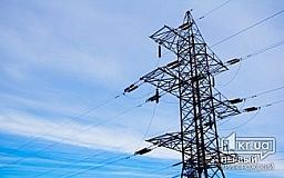 Криворожскую ТЭЦ внесли в список приватизации