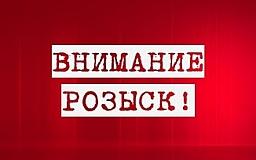 Внимание, розыск! На Днепропетровщине разыскивается без вести пропавший подросток