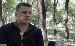Олег Нежигай рассказал «Первому Криворожскому» об аудиозаписях и уголовных делах
