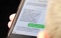 Гальченко договаривался о покупке оружия прямо на заседании Верховной Рады