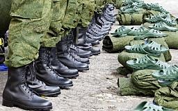Мобилизация: сколько на Днепропетровщине уклонистов?