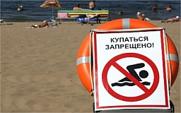 Пляжный сезон открыт: Список водоемов Кривого Рога, где категорически запрещено купание