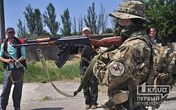 В Кривом Роге прошло обучение отрядов самообороны
