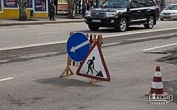Городские власти намерены увеличить в три раза темпы и объемы ремонта дорог в Кривом Роге