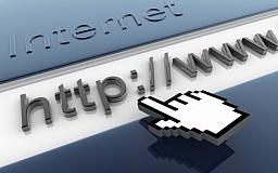 Быстро и удобно: электронные сервисы ГФС