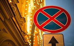 ДАІ: Порушення водіями правил паркування створює перешкоди для пересування усіх учасників дорожнього руху