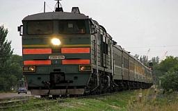 Приднепровская ж/д повышает тарифы на пригородные пассажирские перевозки