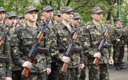 Дніпропетровщина виконала план п'ятої хвилі мобілізації на 100%